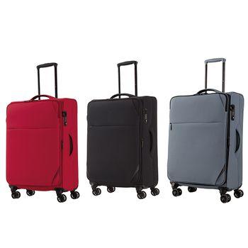 Pack Easy ELITE Trolley M