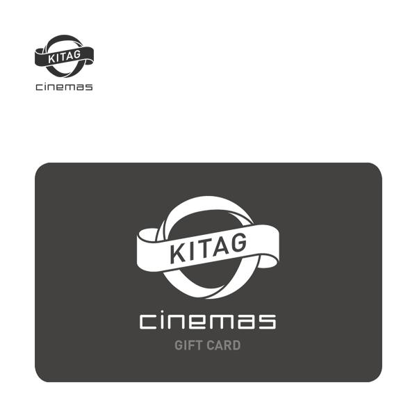 KITAG CINEMAS Geschenkkarte Bild