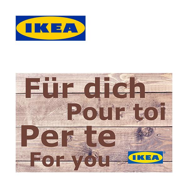 IKEA Gift card Image