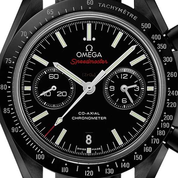 OMEGA Speedmaster Moonwatch Herren-ChronographBild